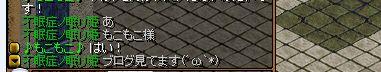 YUIちゃん