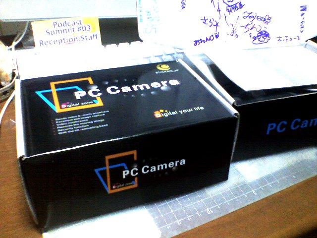 PCカメラ2