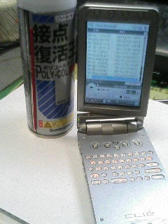 20051202220907