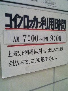20051217100005