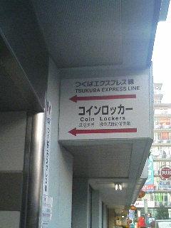 20051217100306
