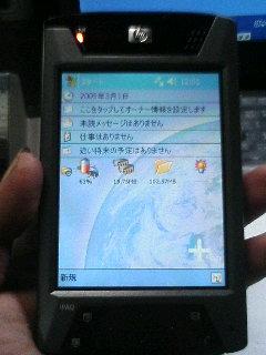 20051221211221