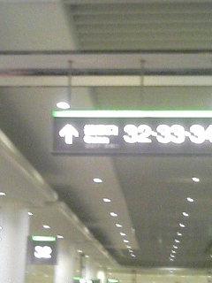 20060108193610