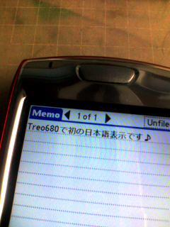 20070801214305