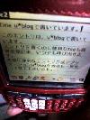 Treo680とu*blog.jpg