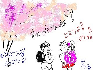 DSC000130.jpg