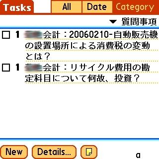 HRCapt20060210111116.jpg