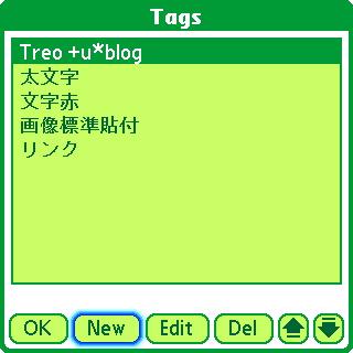 画像掲載タグ02
