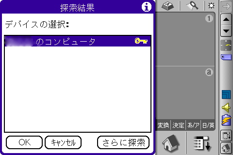 HRCapt20061016141352.jpg