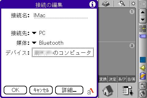 HRCapt20061016141411.jpg