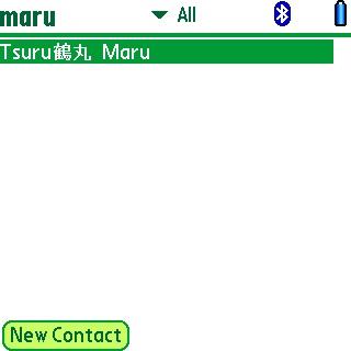 Contact検索画面2