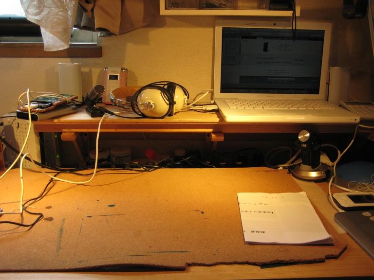 やったぁ~机の上が・・・かなり広がったぁ!!