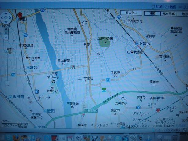 二宮尊徳記念館地図