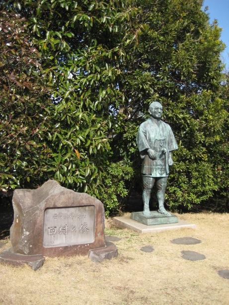 二宮尊徳記念館銅像