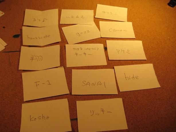 抽選カード
