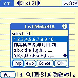 ListMakeDAList