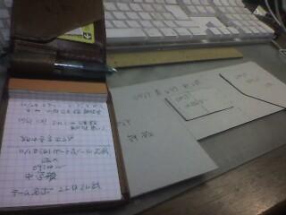 Photo_rohdia-katagamu.jpg
