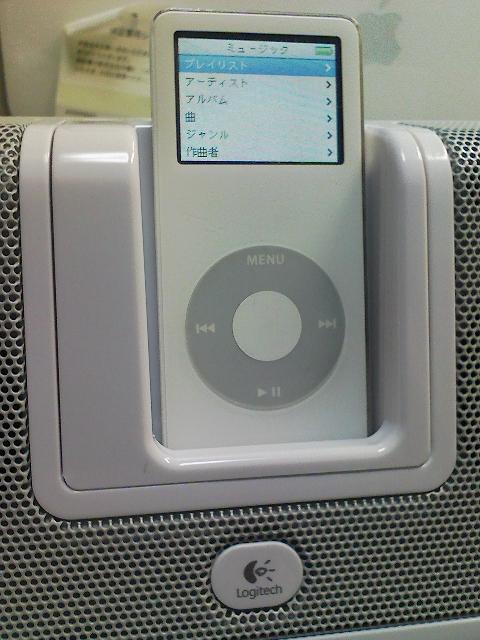 iPod乗せます