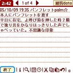 kokyaku02.jpg