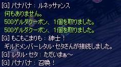 b4_20080923155813.jpg