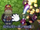 b7_20080923160320.jpg