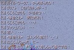 b9_20080923160559.jpg