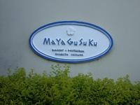 マヤグスク