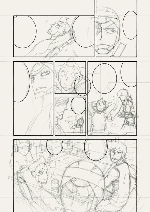 第7話3ページ目ラフ