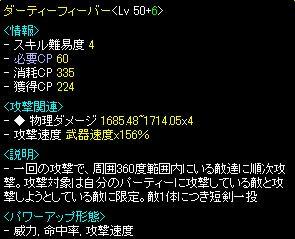 330DF.jpg