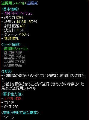 425T.jpg