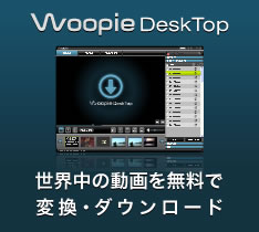 woopie_banner_desktop.jpg