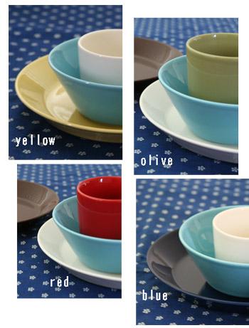 ターコイズブルーと 他の色