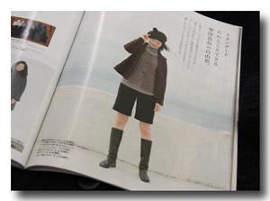 雑誌の広告