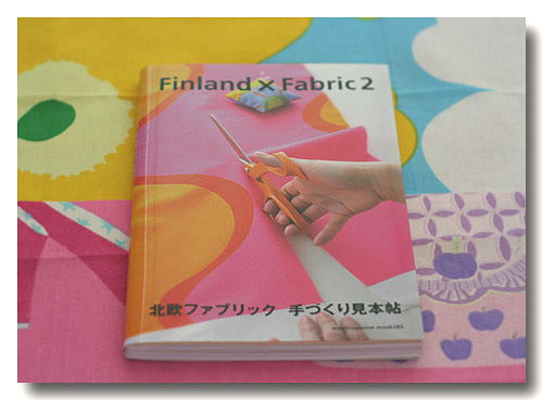 Finland×Fabric2