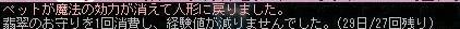 Maple0000_20080814234935.jpg