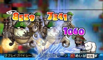 Maple0000_20080906090348.jpg