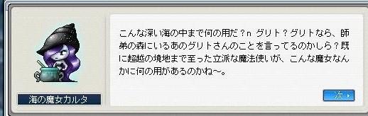 Maple0000_20080925160053.jpg