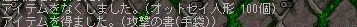 Maple0001_20080820005229.jpg