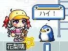 Maple0001_20080823124821.jpg
