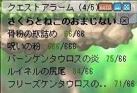 Maple0001_20080920002929.jpg