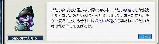 Maple0002_20080925160320.jpg