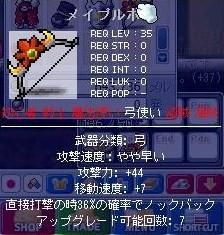 Maple0003_20080914084142.jpg