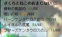 Maple0003_20080919080521.jpg