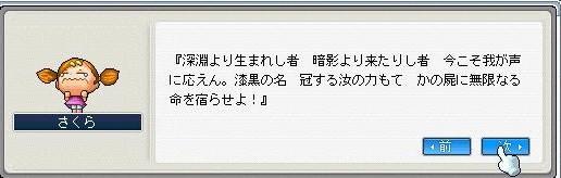 Maple0003_20080920003223.jpg