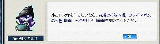 Maple0003_20080925160458.jpg