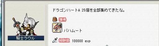 Maple0003_20080927131025.jpg