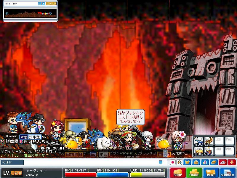 Maple0004_20080830094325.jpg