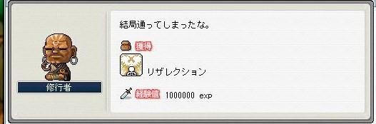 Maple0005_20080927131713.jpg