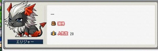 Maple0006_20080831102244.jpg