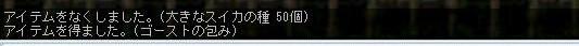 Maple0007_20080827115032.jpg